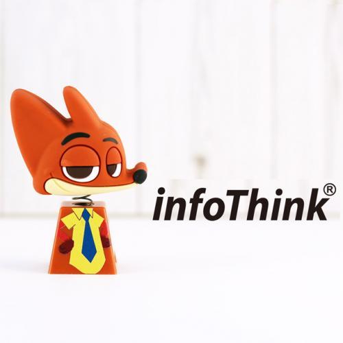 USB-100(Fox)